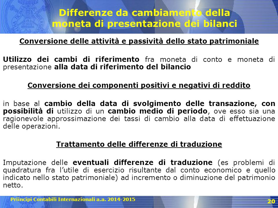 Differenze da cambiamento della moneta di presentazione dei bilanci