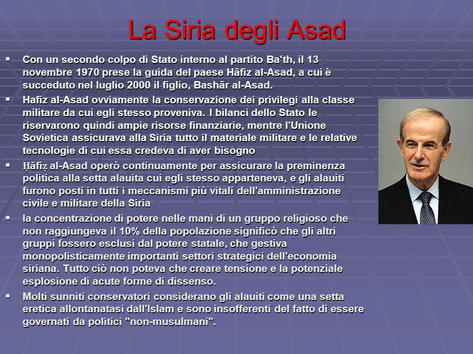 La Siria degli Asad