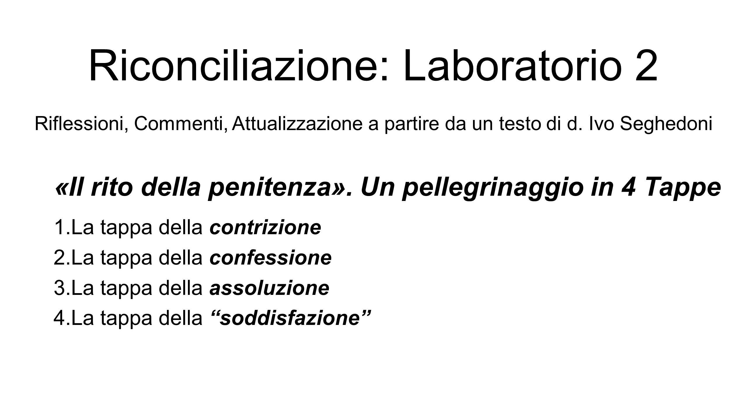 Riconciliazione: Laboratorio 2