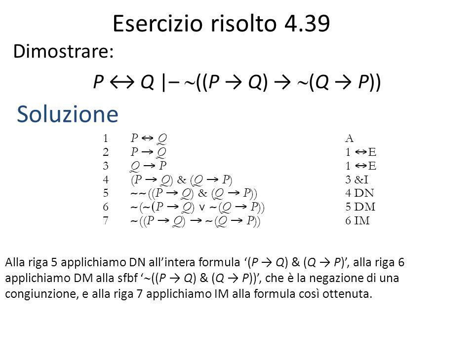 P ↔ Q |– ((P → Q) → (Q → P))