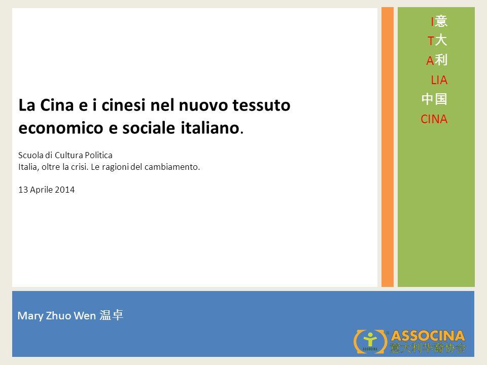 La Cina e i cinesi nel nuovo tessuto economico e sociale italiano.