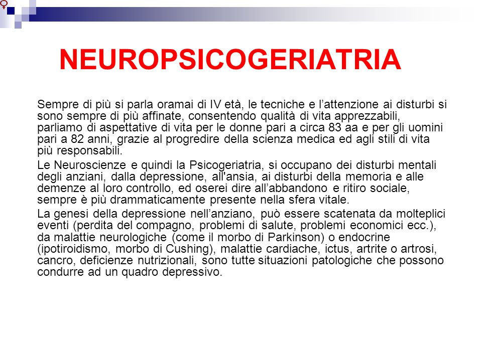 NEUROPSICOGERIATRIA
