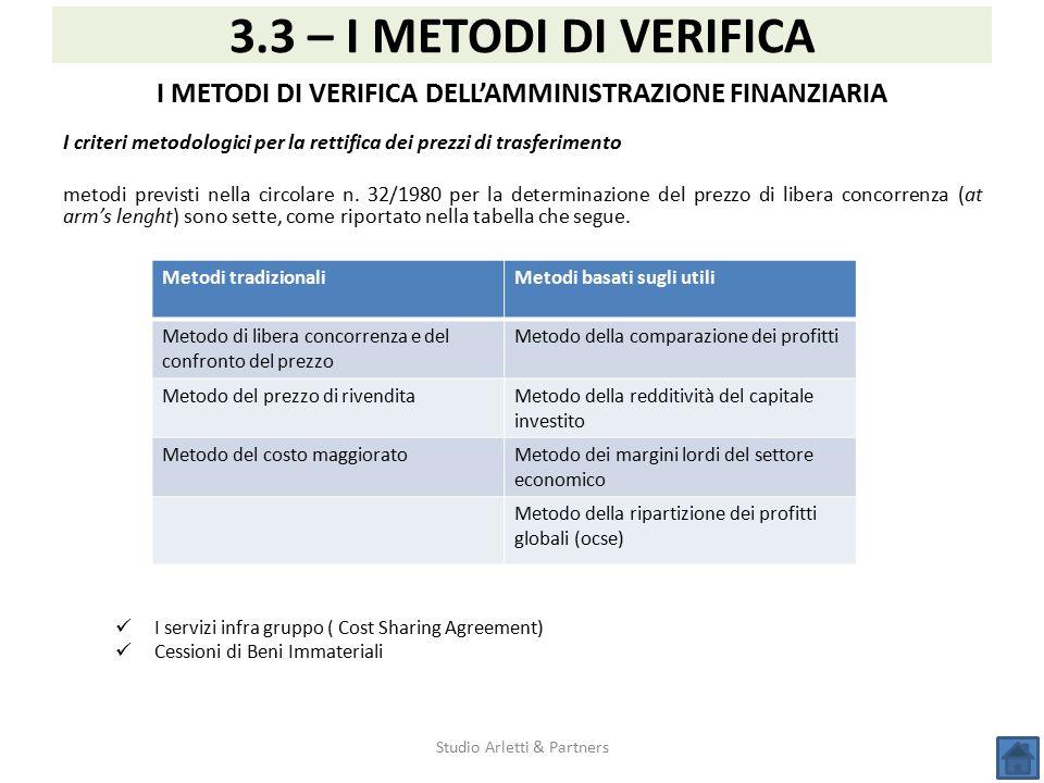 I METODI DI VERIFICA DELL'AMMINISTRAZIONE FINANZIARIA