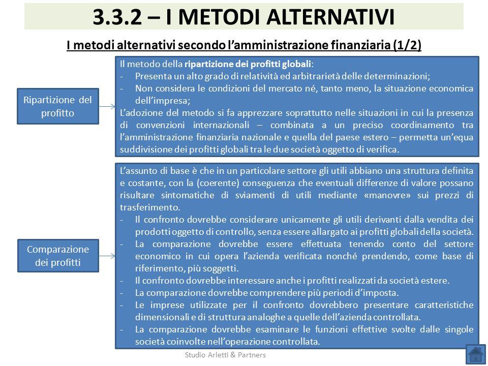 I metodi alternativi secondo l'amministrazione finanziaria (1/2)
