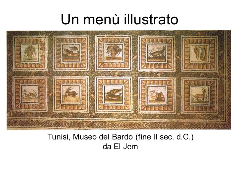 Tunisi, Museo del Bardo (fine II sec. d.C.)