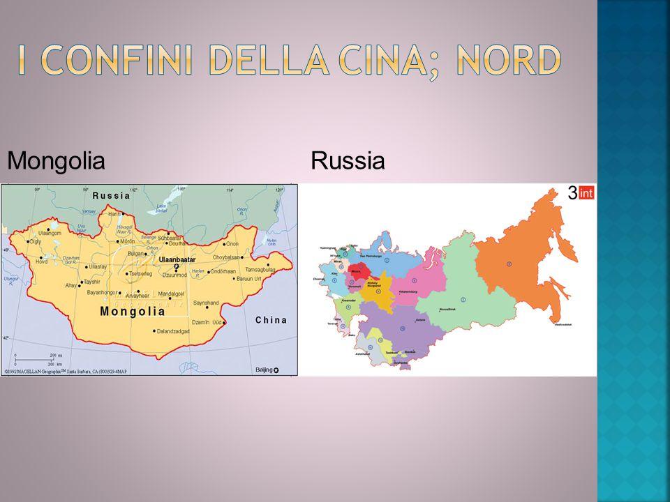 I confini della Cina; Nord