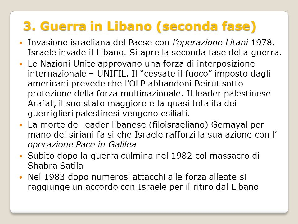 3. Guerra in Libano (seconda fase)