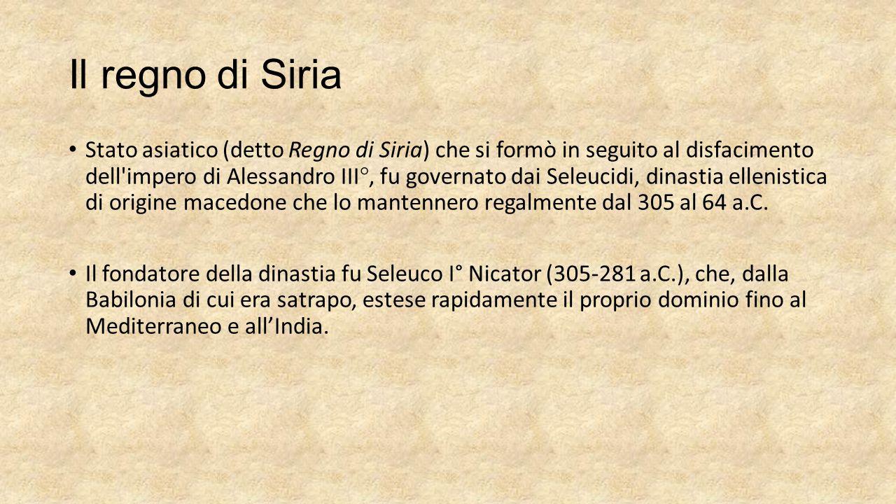 Il regno di Siria