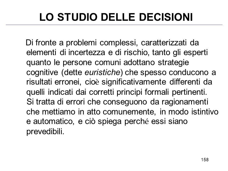 LO STUDIO DELLE DECISIONI