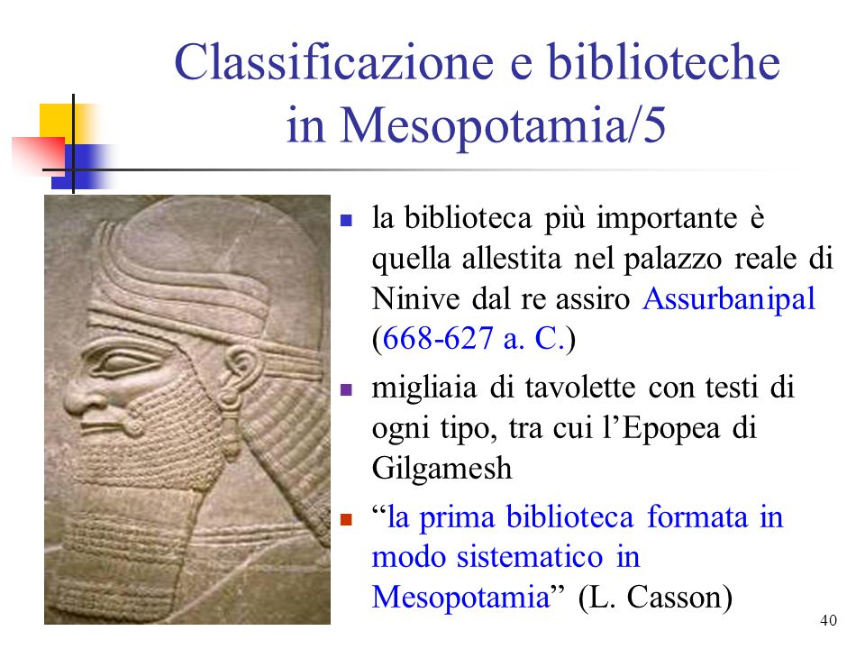 Classificazione e biblioteche in Mesopotamia/5