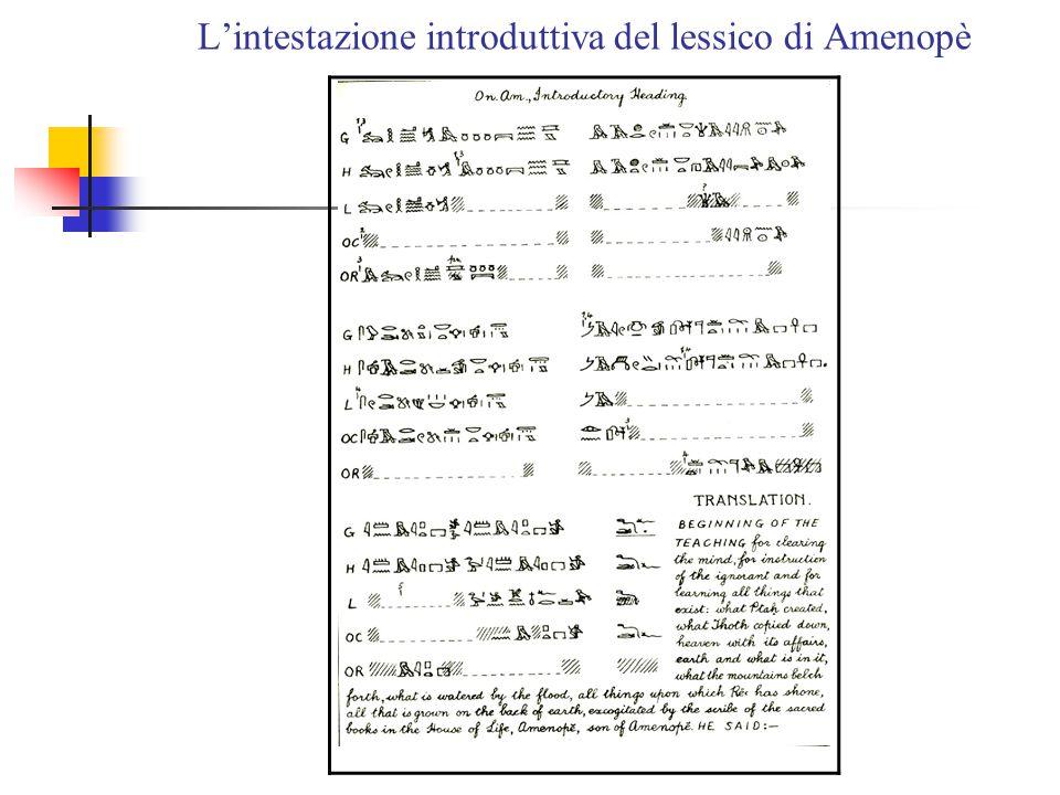 L'intestazione introduttiva del lessico di Amenopè