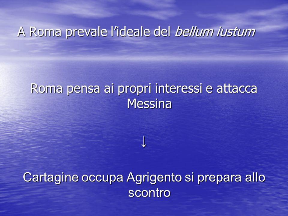 A Roma prevale l'ideale del bellum iustum