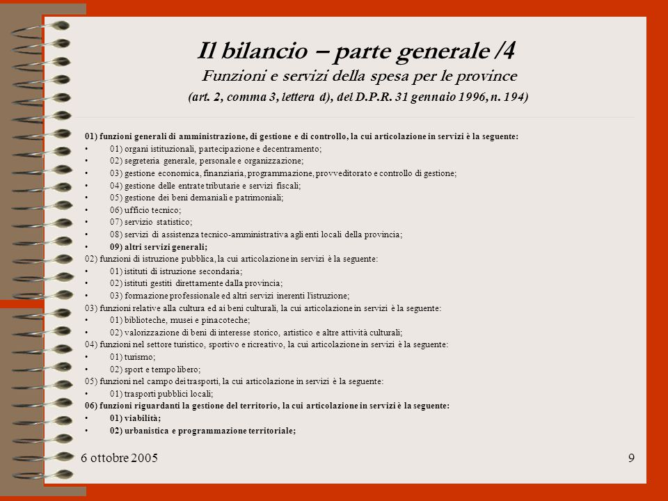 Il bilancio – parte generale /4 Funzioni e servizi della spesa per le province (art. 2, comma 3, lettera d), del D.P.R. 31 gennaio 1996, n. 194)
