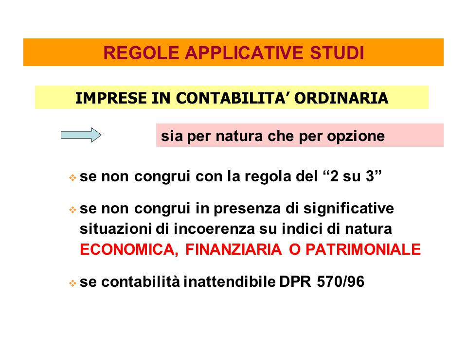 REGOLE APPLICATIVE STUDI