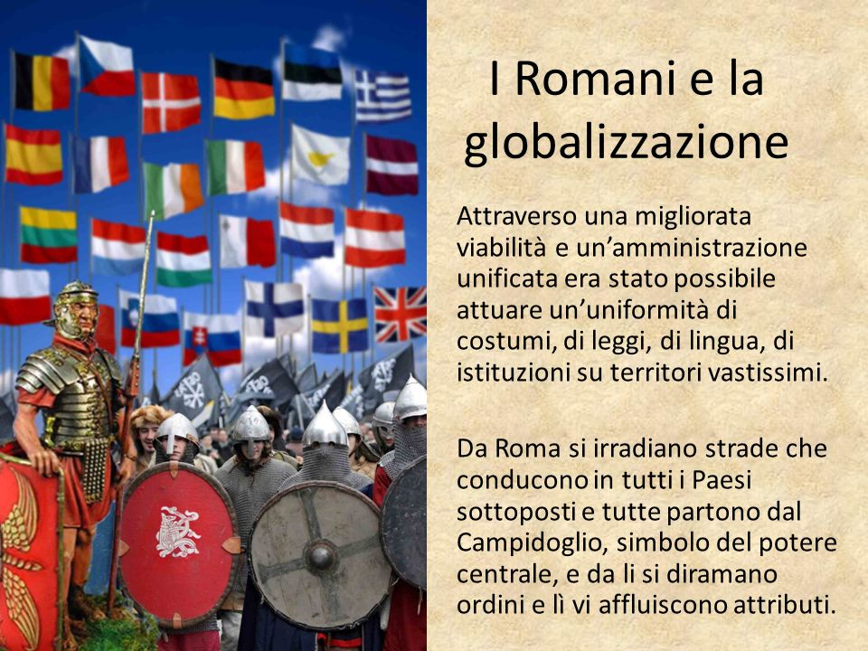 I Romani e la globalizzazione