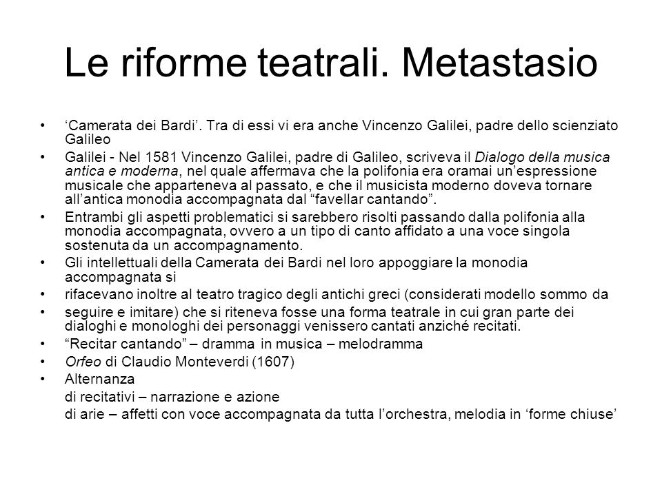 Le riforme teatrali. Metastasio