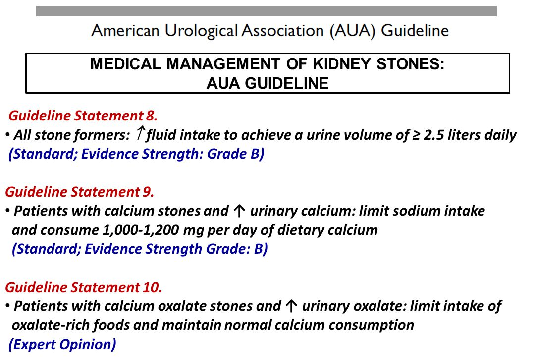 MEDICAL MANAGEMENT OF KIDNEY STONES: