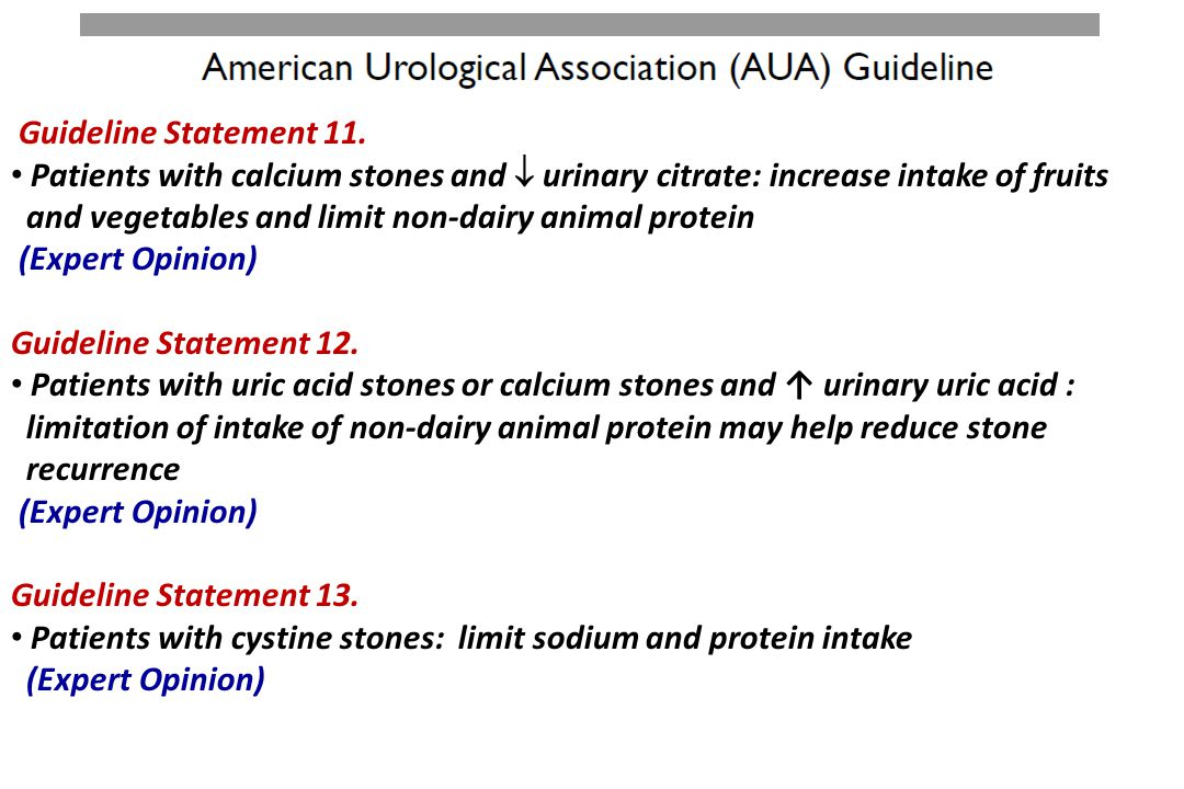 Guideline Statement 11. Patients with calcium stones and  urinary citrate: increase intake of fruits.
