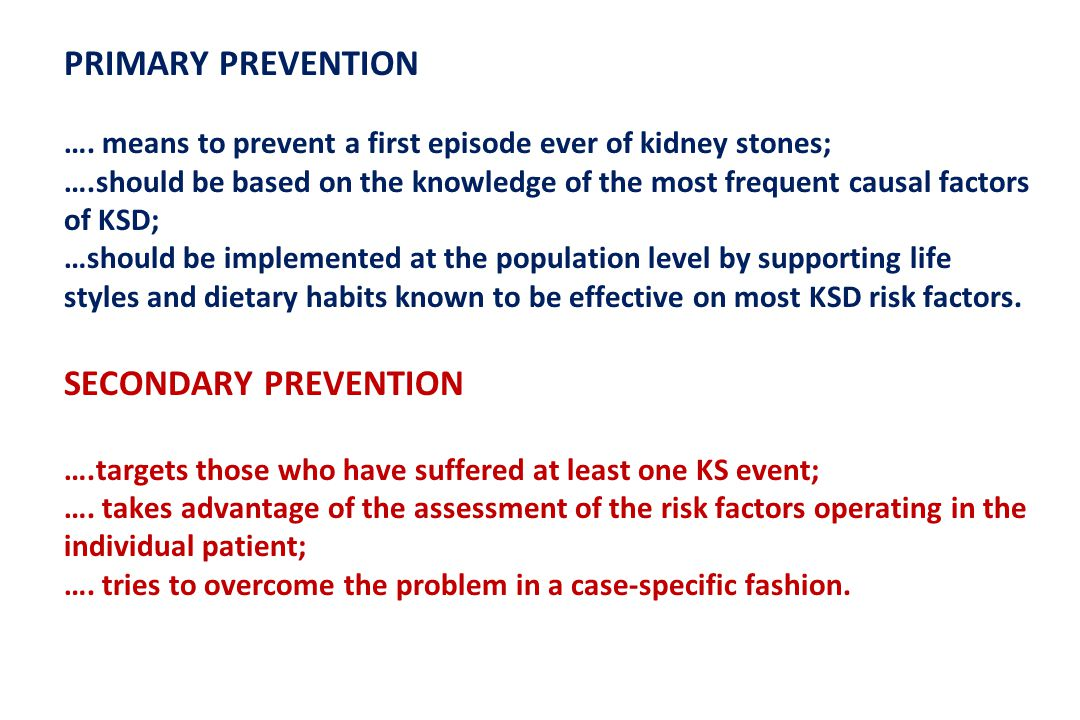 PRIMARY PREVENTION SECONDARY PREVENTION