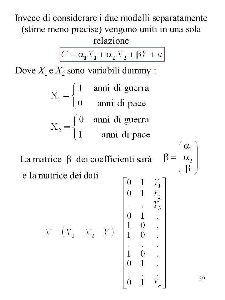 Invece di considerare i due modelli separatamente (stime meno precise) vengono uniti in una sola relazione