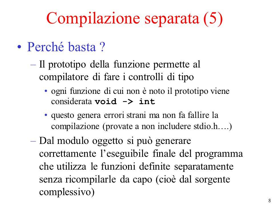 Compilazione separata (5)