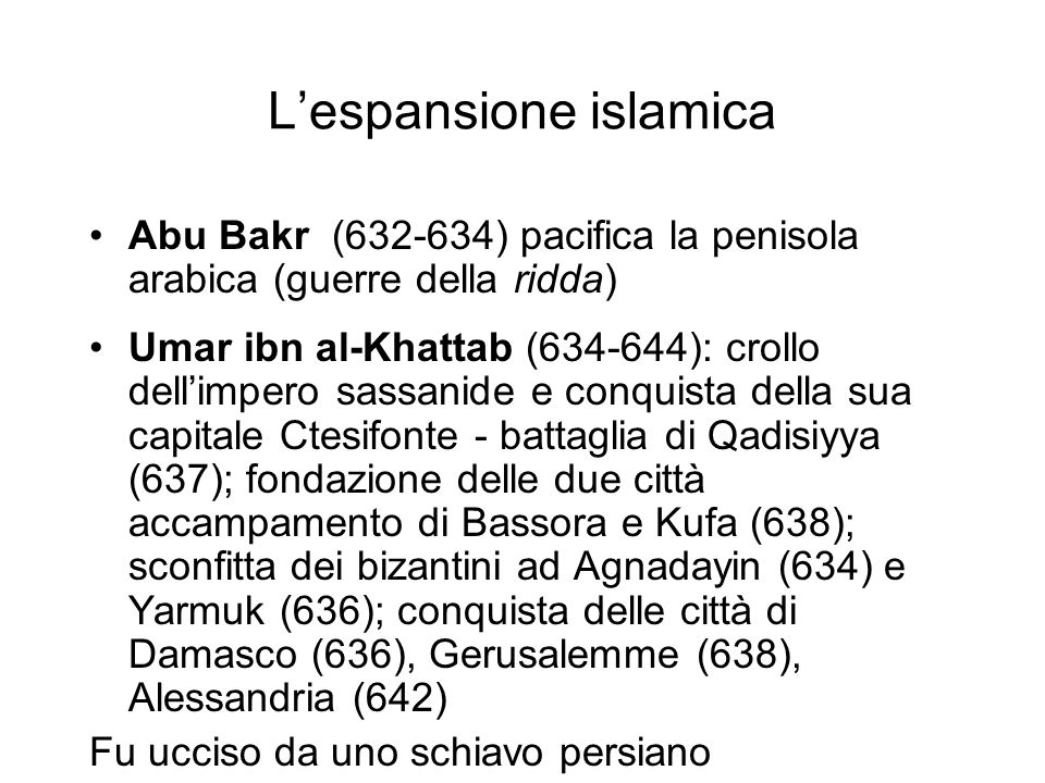 L'espansione islamica