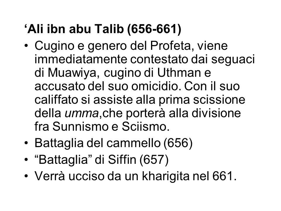 'Ali ibn abu Talib (656-661)