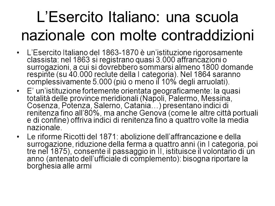 L'Esercito Italiano: una scuola nazionale con molte contraddizioni