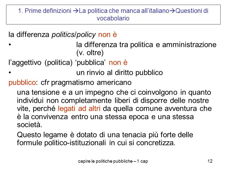 capire le politiche pubbliche – 1 cap