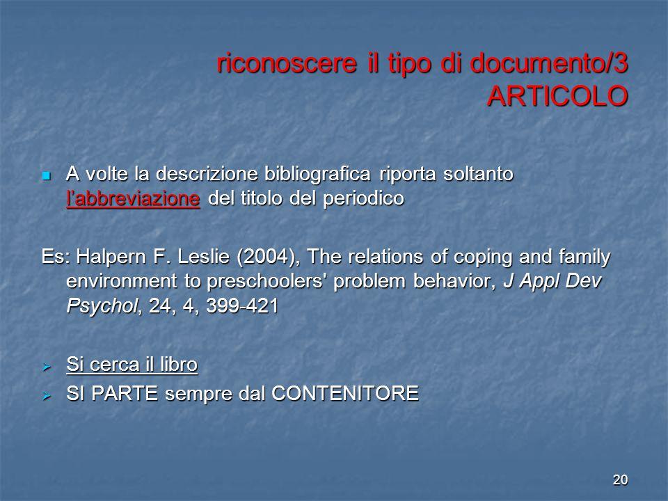 riconoscere il tipo di documento/3 ARTICOLO