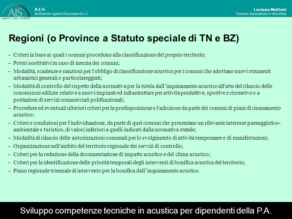 Sviluppo competenze tecniche in acustica per dipendenti della P.A.