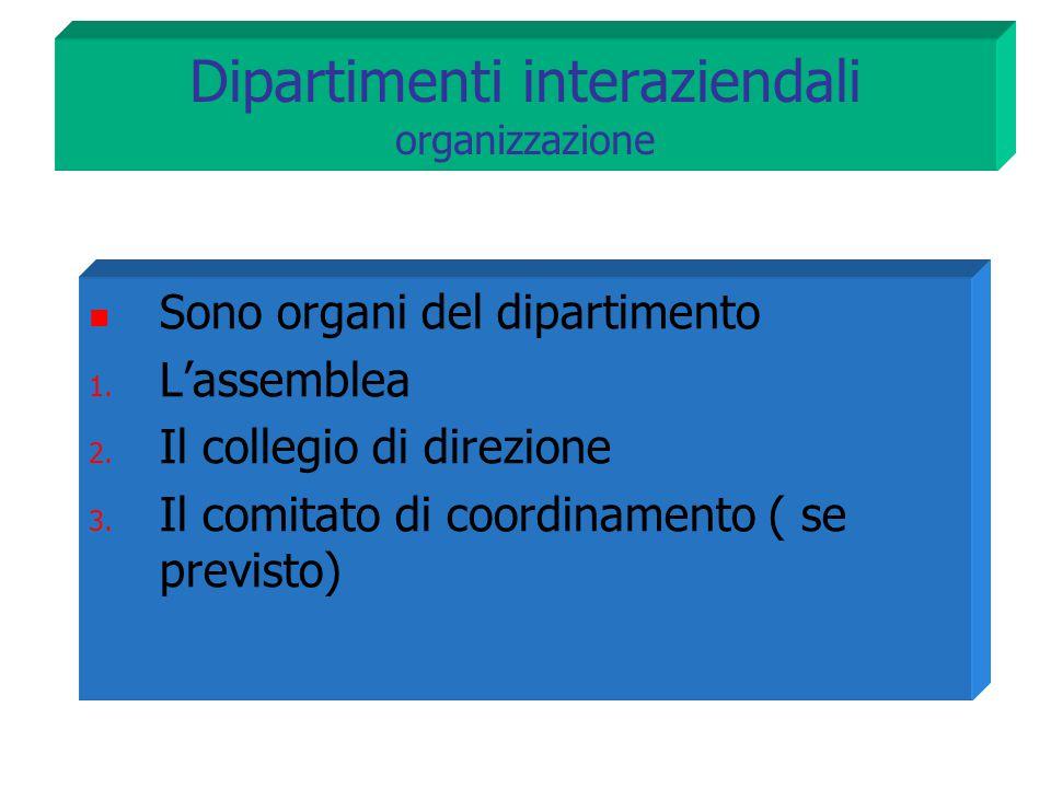 Dipartimenti interaziendali organizzazione