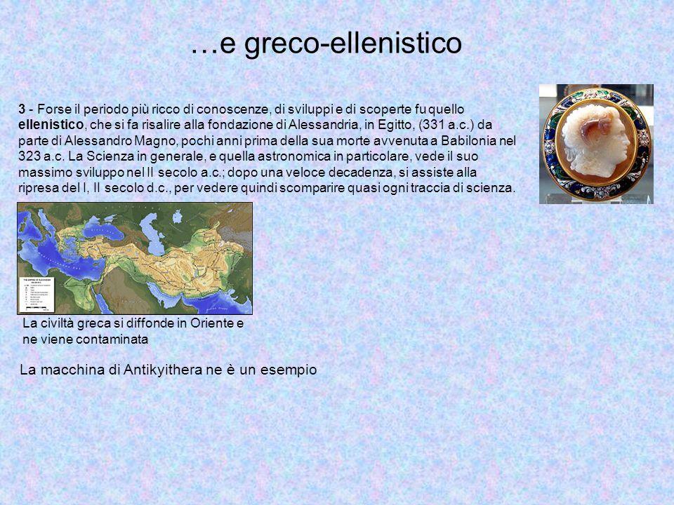 …e greco-ellenistico La macchina di Antikyithera ne è un esempio