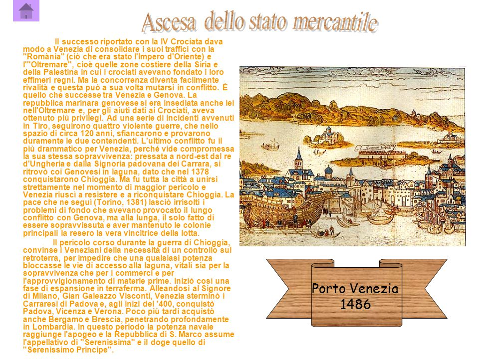 Ascesa dello stato mercantile