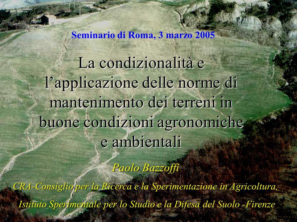 Seminario di Roma, 3 marzo 2005