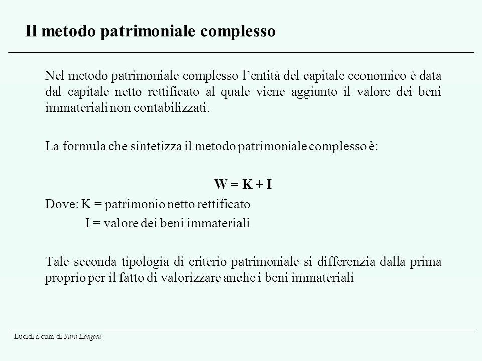 Il metodo patrimoniale complesso