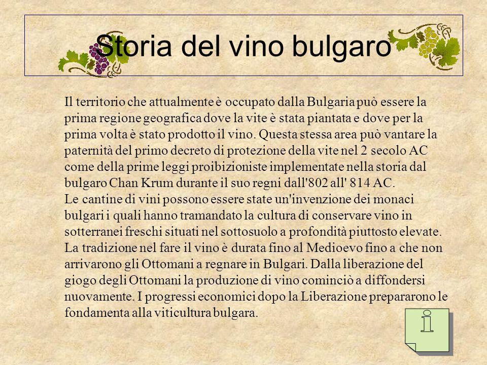 Storia del vino bulgaro