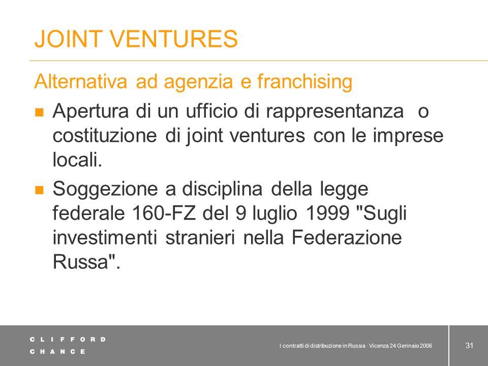 Disciplina delle joint ventures