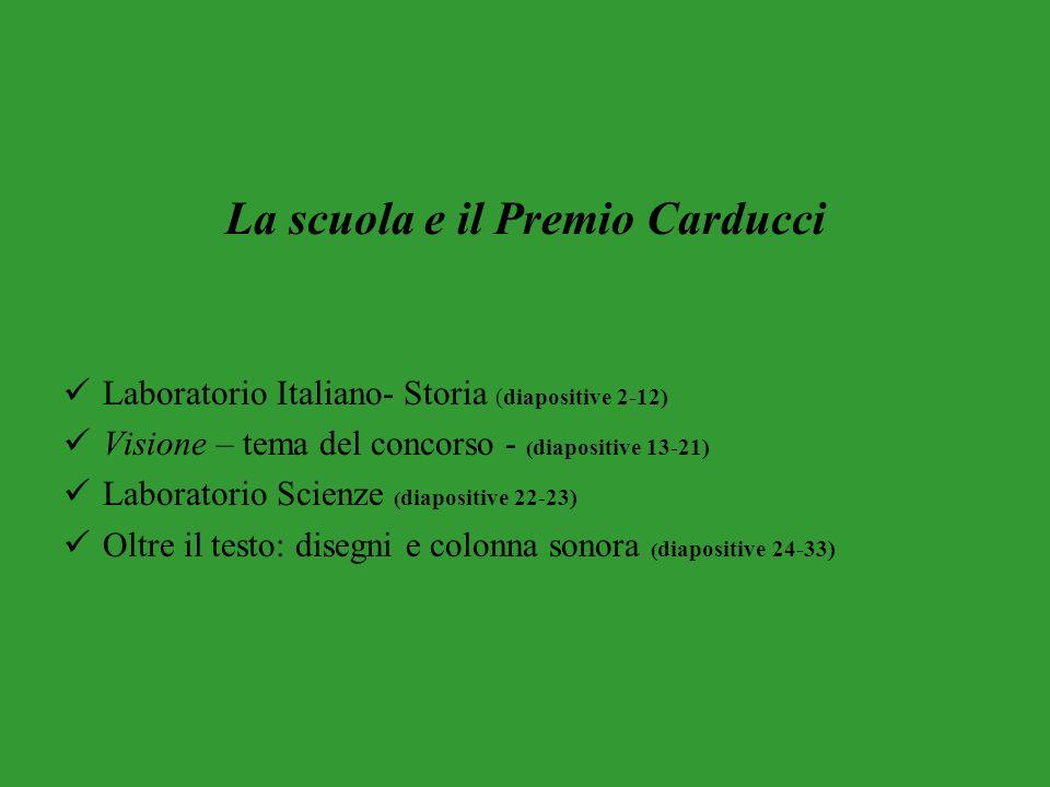 La scuola e il Premio Carducci