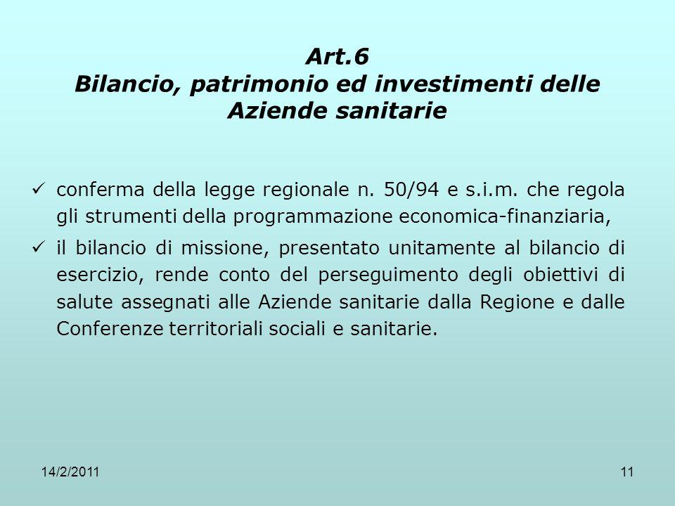 Art.6 Bilancio, patrimonio ed investimenti delle Aziende sanitarie