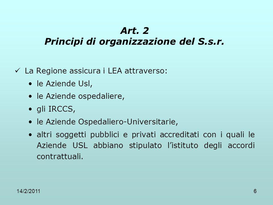 Art. 2 Principi di organizzazione del S.s.r.