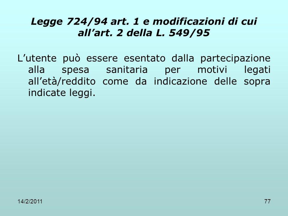 Legge 724/94 art. 1 e modificazioni di cui all'art. 2 della L. 549/95