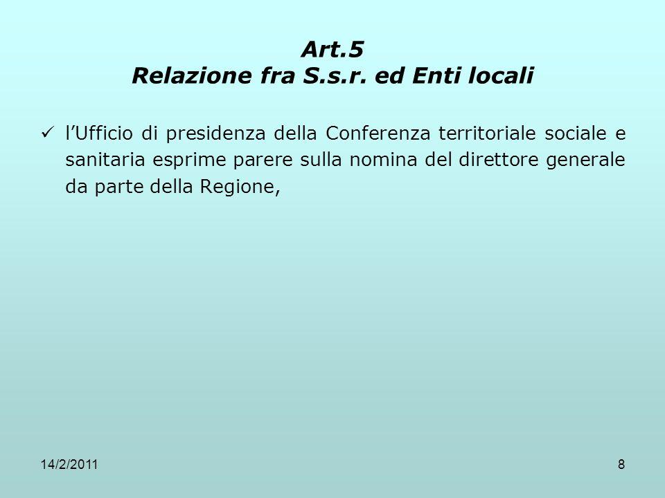 Art.5 Relazione fra S.s.r. ed Enti locali