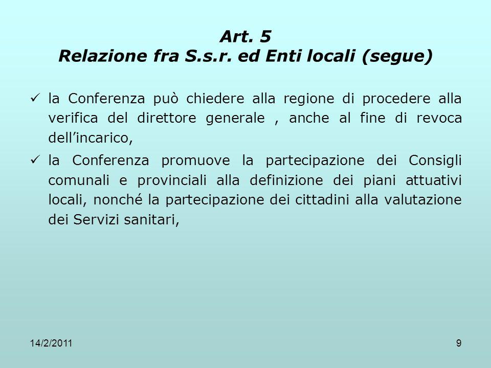 Art. 5 Relazione fra S.s.r. ed Enti locali (segue)