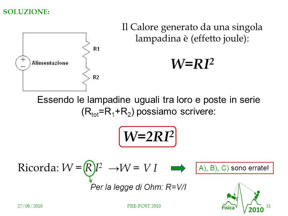 Il Calore generato da una singola lampadina è (effetto joule):