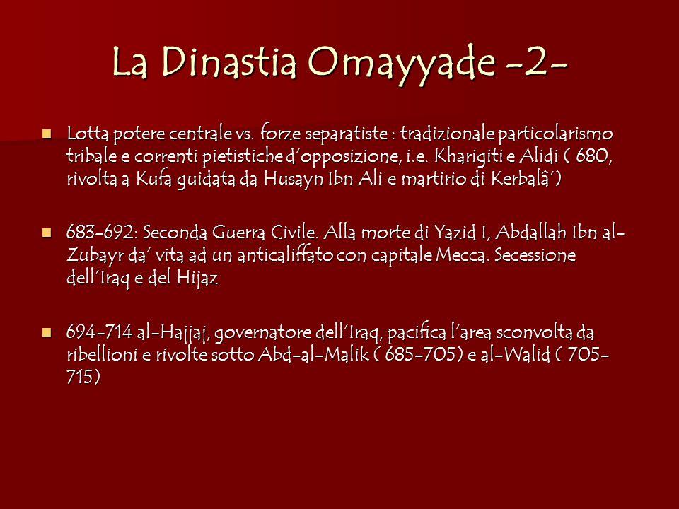 La Dinastia Omayyade -2-