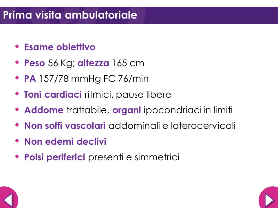 Prima visita ambulatoriale