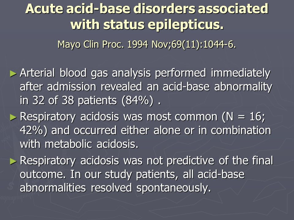 Acute acid-base disorders associated with status epilepticus
