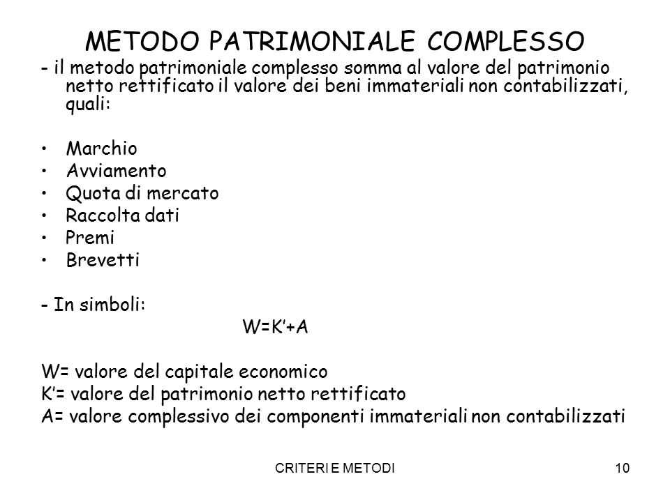 METODO PATRIMONIALE COMPLESSO