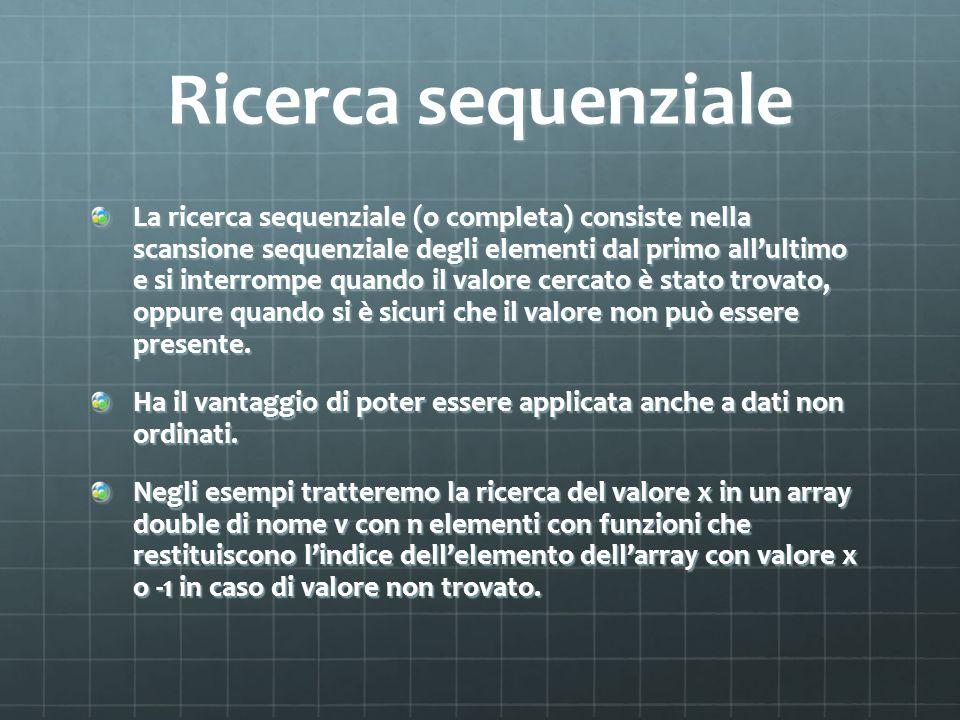 Ricerca sequenziale